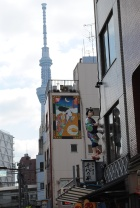 And then this thing (SkyTree) and the random guy